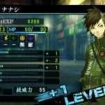 Shin Megami Tensei IV Final Two New Background Music Tracks