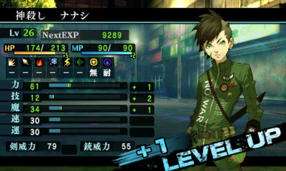 SMT IV F Level Up Screenshot