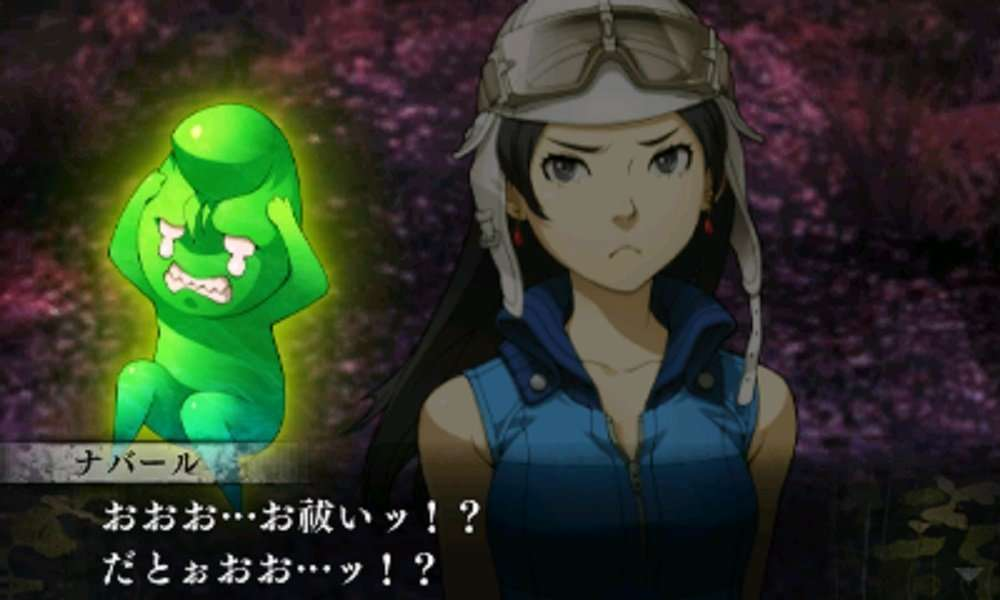 SMT IV F Asahi and Navarre Screenshot