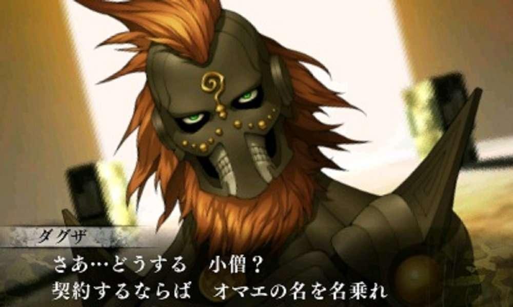 Shin Megami Tenesei IV Final Dagda dialogue