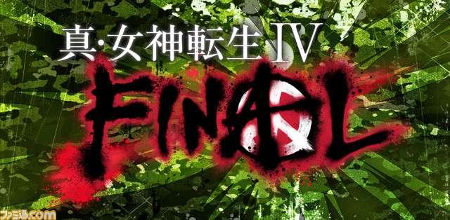 SMT IV Final Logo
