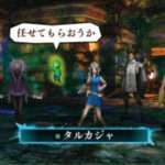 Shin Megami Tensei IV Final Screenshots, 'Partner' System Details