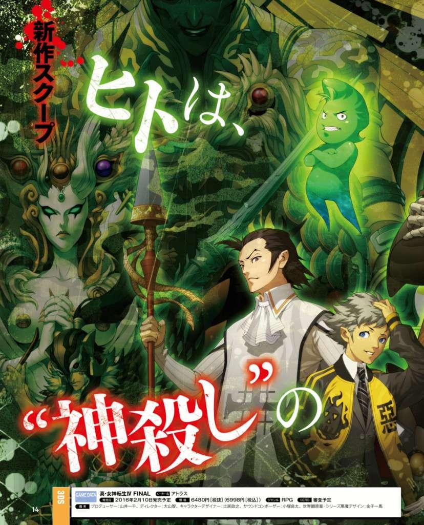 SMT IV Final Famitsu scan