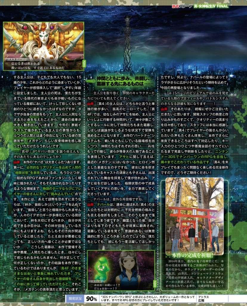 SMT IV Final Famitsu scan developer interview 2