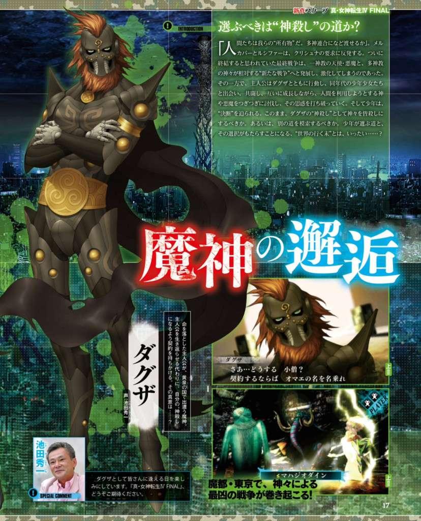 SMT IV Final Famitsu scan Mystery Demon