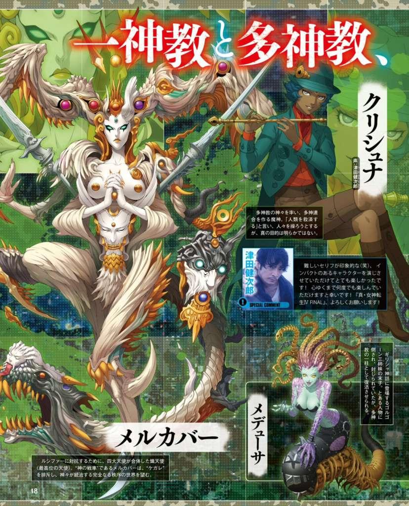 SMT IV Final Famitsu scan demons