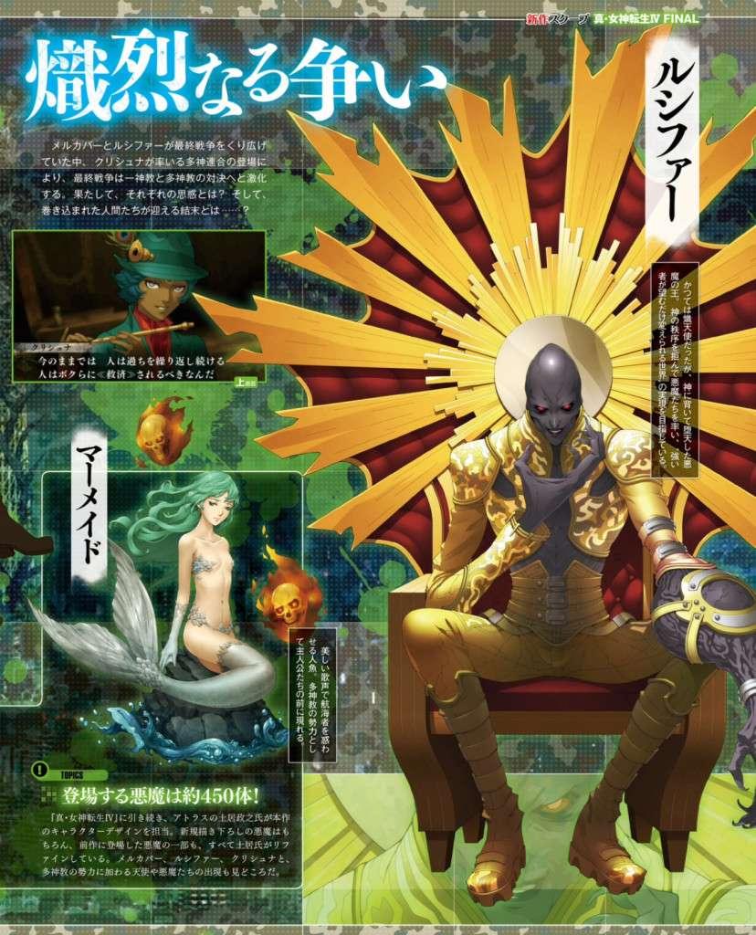 SMT IV Final Famitsu scan Lucifer