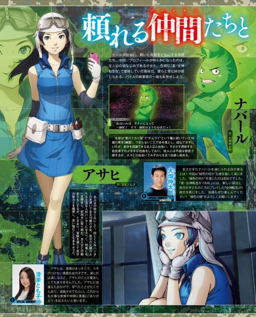 SMT IV Final Famitsu scan Asahi and Navarre