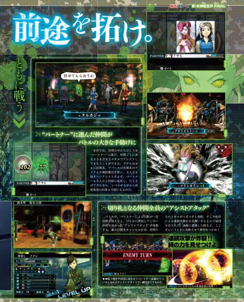 SMT IV Final Famitsu scan gameplay screenshots