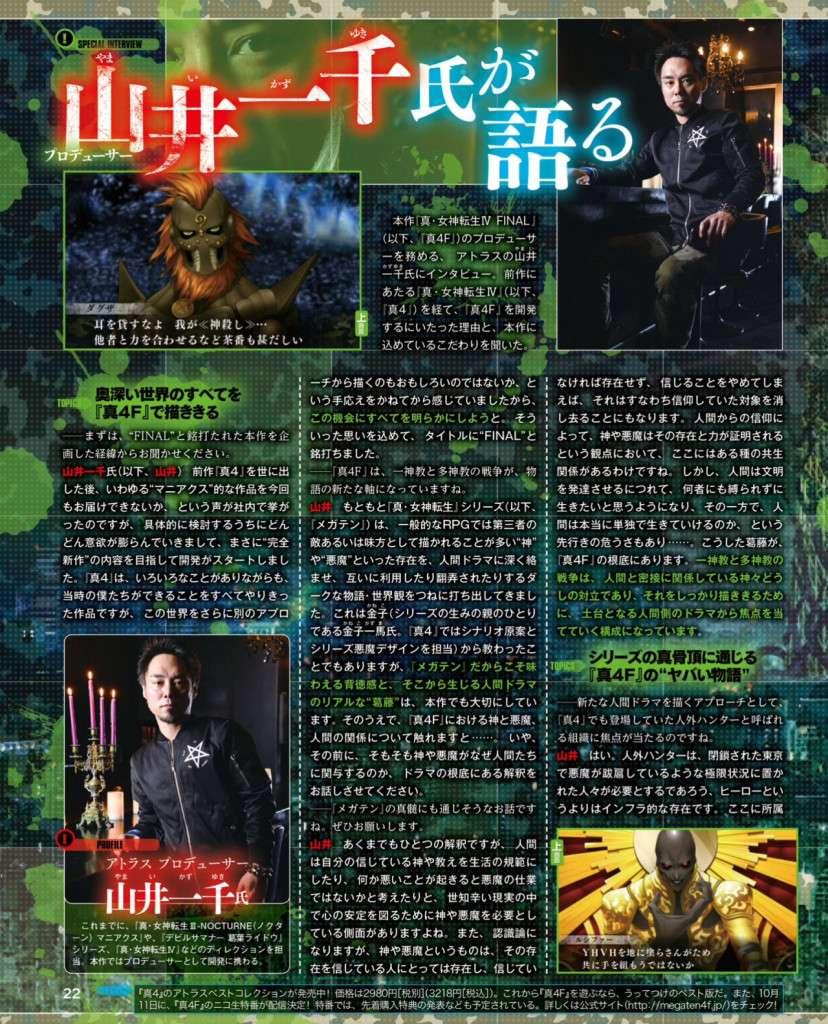 SMT IV Final Famitsu scan developer interview 1