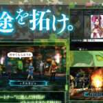 Shin Megami Tensei IV Final Famitsu Scans Feature Gameplay Screenshots and Artwork