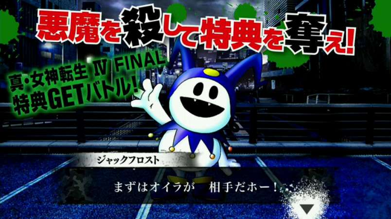 SMT4F Twitter Campaign