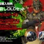 Shin Megami Tensei IV Final Earring DLC Detailed, Character and Demon Art
