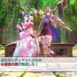 Genei Ibun Roku #FE 'Bloom Palace' Trailer, Screenshots, Pre-order Bonuses