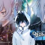 eShop Deal: Devil Survivor 2: Record Breaker will be $29.99 on November 9