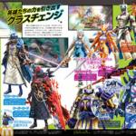 Genei Ibun Roku #FE Famitsu Preview for November 19, 2015