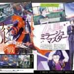 Genei Ibun Roku #FE Famitsu Preview for December 3 Features New Character