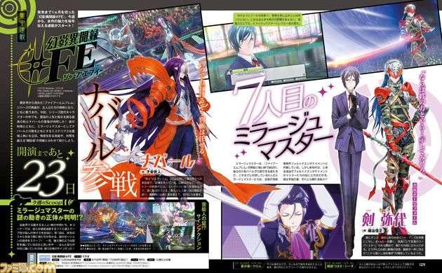Genei Ibun Roku #FE New Character