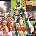 Genei Ibun Roku #FE Famitsu Scans Feature Mirage Class Changes