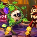 Odin Sphere Leifthrasir Velvet Gameplay Trailer, New Velvet and Cornelius Figure