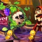 Odin Sphere Leifthrasir Velvet Gameplay Trailer, New Velvet and Cornelius Figure