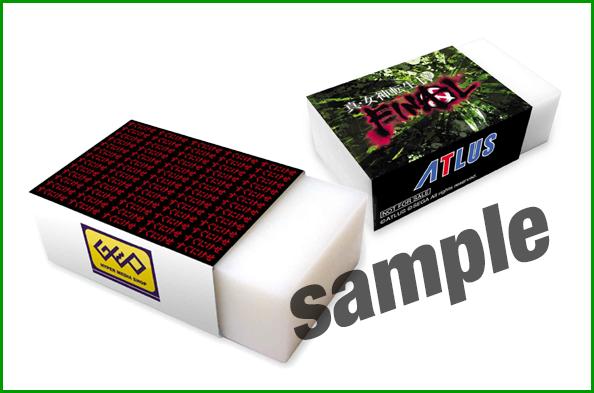 Original Eraser SMT IV F