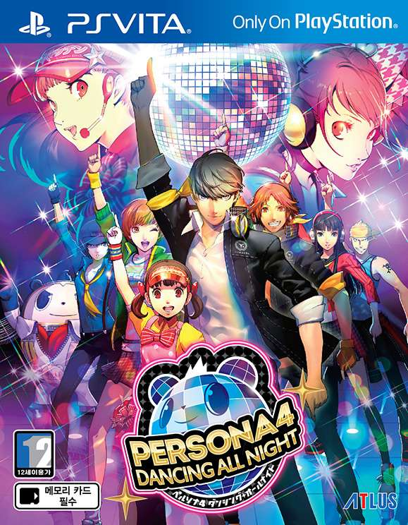 Box art for the Japanese version of Persona 4: Dancing All Night released in South Korea.