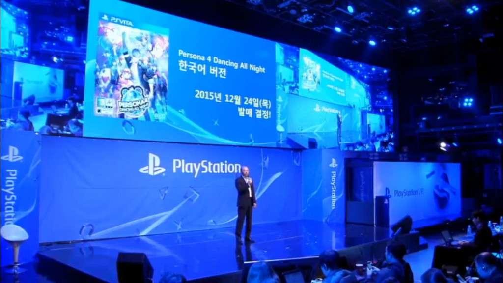 P4D South Korean Release Date