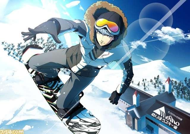 P4G Snowboard Yu