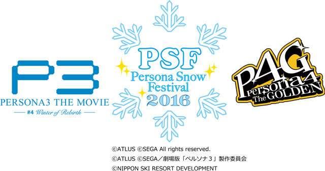 Persona Snow Festival 2016