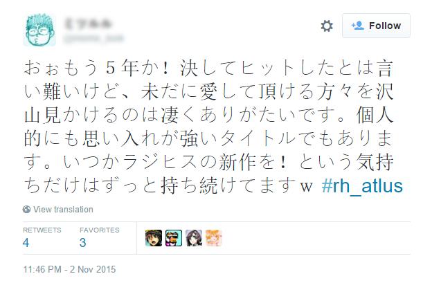 Radiant Historia Mitsuru Hirata
