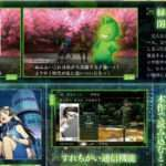 Shin Megami Tensei IV Final Famitsu Scans Feature Returning Characters, Story Scenes
