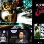 New Shin Megami Tensei IV Final Gameplay Footage Features Exploration, Boss Battle