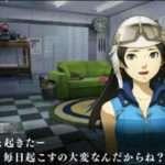 New Shin Megami Tensei IV Final Gameplay Footage