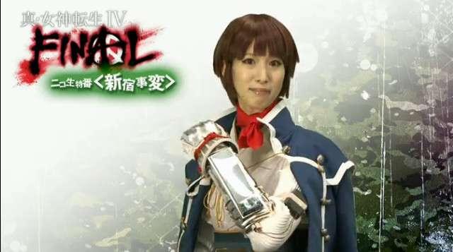 Ami Koshimizu Cosplay