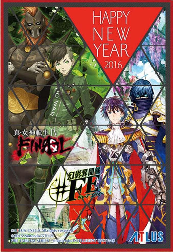 Atlus Happy new Year 2016