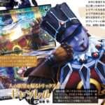 Genei Ibun Roku #FE Famitsu Scans Feature Fire Emblem Awakening Antagonists