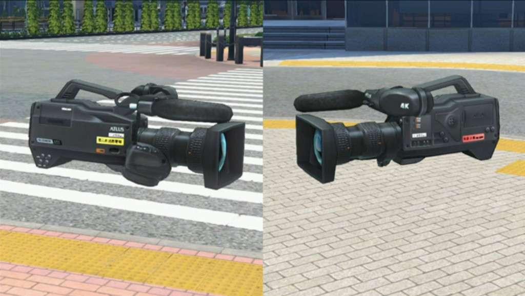 Genei Ibun Roku Camera