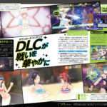 Genei Ibun Roku #FE Famitsu Scans Feature Hot Spring Event Scenes, DLC Costumes [Update]