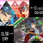 Genei Ibun Roku #FE Physical vs. Digital Version Loading Time Comparison Video