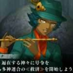 Shin Megami Tensei IV Final Dagda and Krishna Character Voice Videos