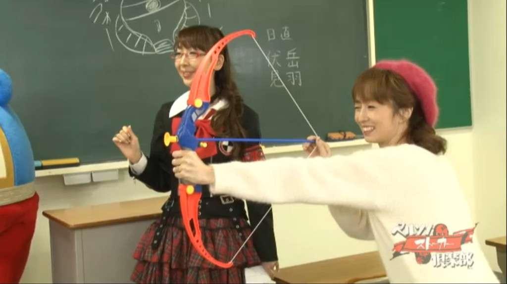 Megumi Toyoguchi PSC
