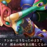 Shin Megami Tensei IV Final Napaea Character Voice Video
