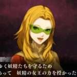 Shin Megami Tensei IV Final Nozomi Character Voice Video