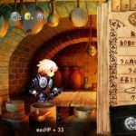 30-Minute Odin Sphere Leifthrasir Gameplay Video via PlayStation Japan
