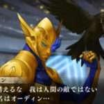 Shin Megami Tensei IV Final Odin and Miroku Character Voice Videos