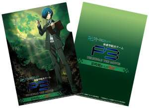 P3M Clear File