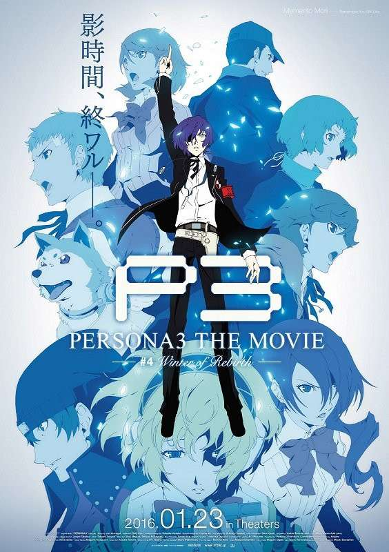 P3M4 Key Visual