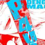 Persona 4 Arena Ultimax Manga Vol. 1 and the Final Persona 3 Manga Vol. Announced