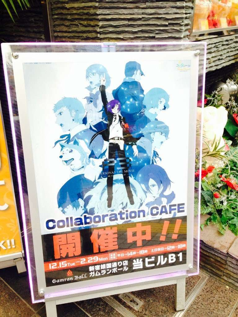 Persona 3 The Movie #4 Key Visual 4